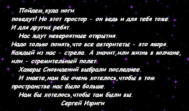 Сергей Изриги